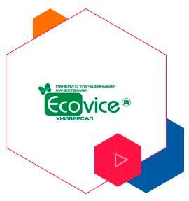 Поликарбонат Ecovice (Эковис)