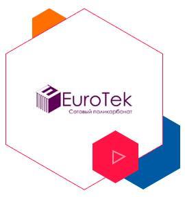 Поликарбонат Eurotek (Евротек)