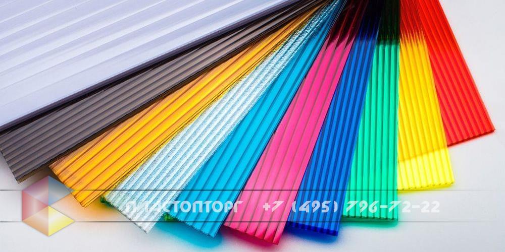 Сотовый поликарбонат 6 мм цветной