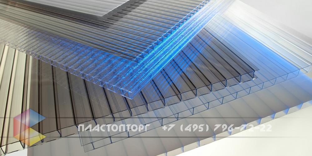 Сотовый поликарбонат 6 мм лист