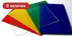 Монолитный поликарбонат 0,9 мм для теплицы