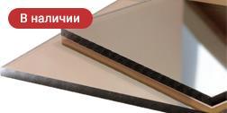 Монолитный поликарбонат 8 мм для козырьков