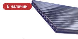 Сотовый поликарбонат 16 мм 3RX для крыльца