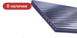 Сотовый поликарбонат 16 мм для крыши