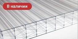 Сотовый поликарбонат 32 мм для крыши