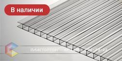 Сотовый поликарбонат 4 мм для навесов