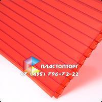 Сотовый поликарбонат 10мм красный