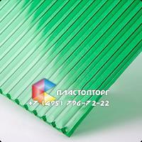 Сотовый поликарбонат 4мм зеленый