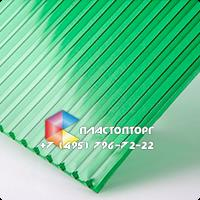 Сотовый поликарбонат 8мм зеленый