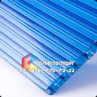 Сотовый поликарбонат цвета синий