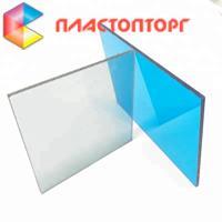 Монолитный поликарбонат 0,6 мм