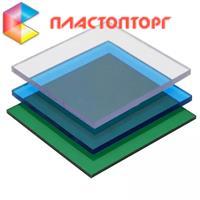 Монолитный поликарбонат 15 мм